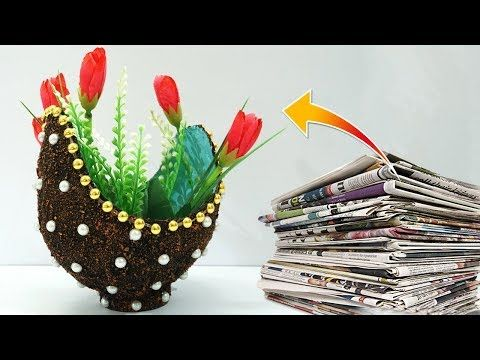 Amazing Easy Craft From Waste Newspaper Balloon