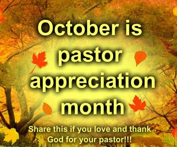 I love my Pastor
