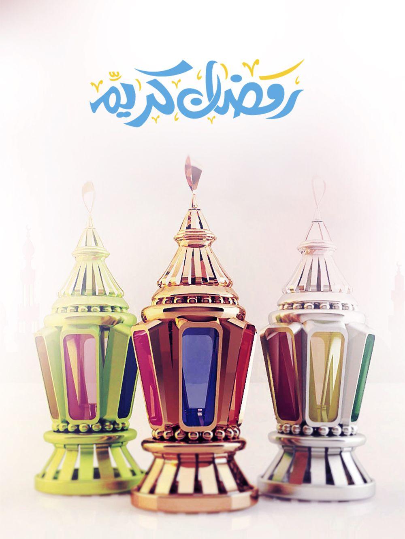 Desertrose رمضان مبارك على الجميع Ramadan Cards Ramadan Background Ramadan Decorations