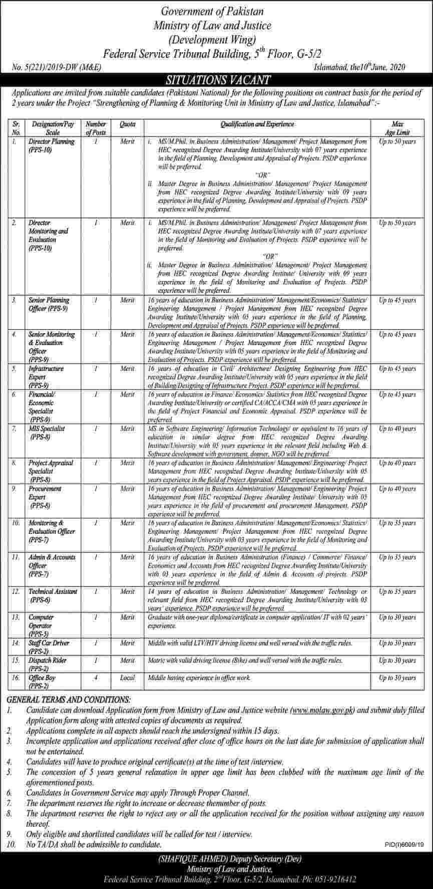 Ministry Of Law And Justice Jobs 2020 Latest Application Form Law And Justice Jobs In Pakistan Job Board