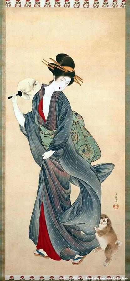 Animalarium: Dogs and their Women