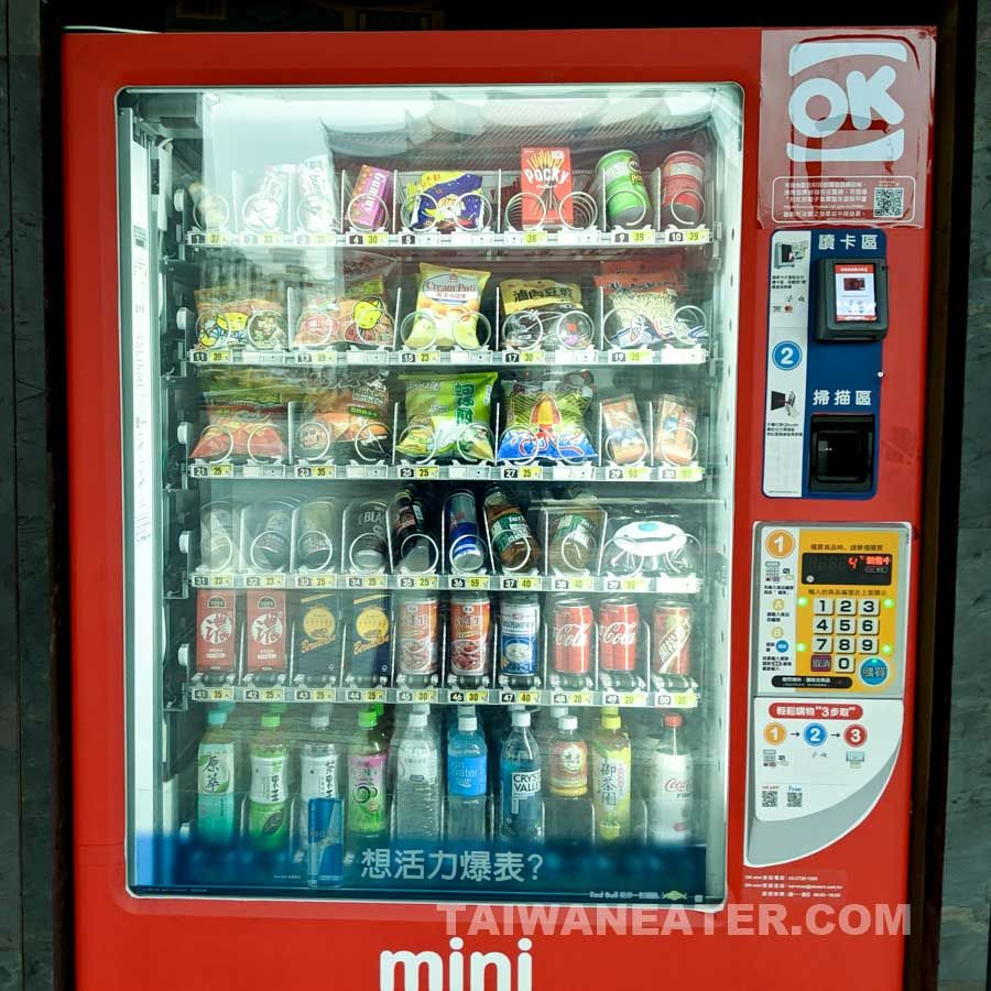 23 Amazing Vending Machines Only In Taiwan Taiwaneater Vending Machine Vending Machine Business Taiwan