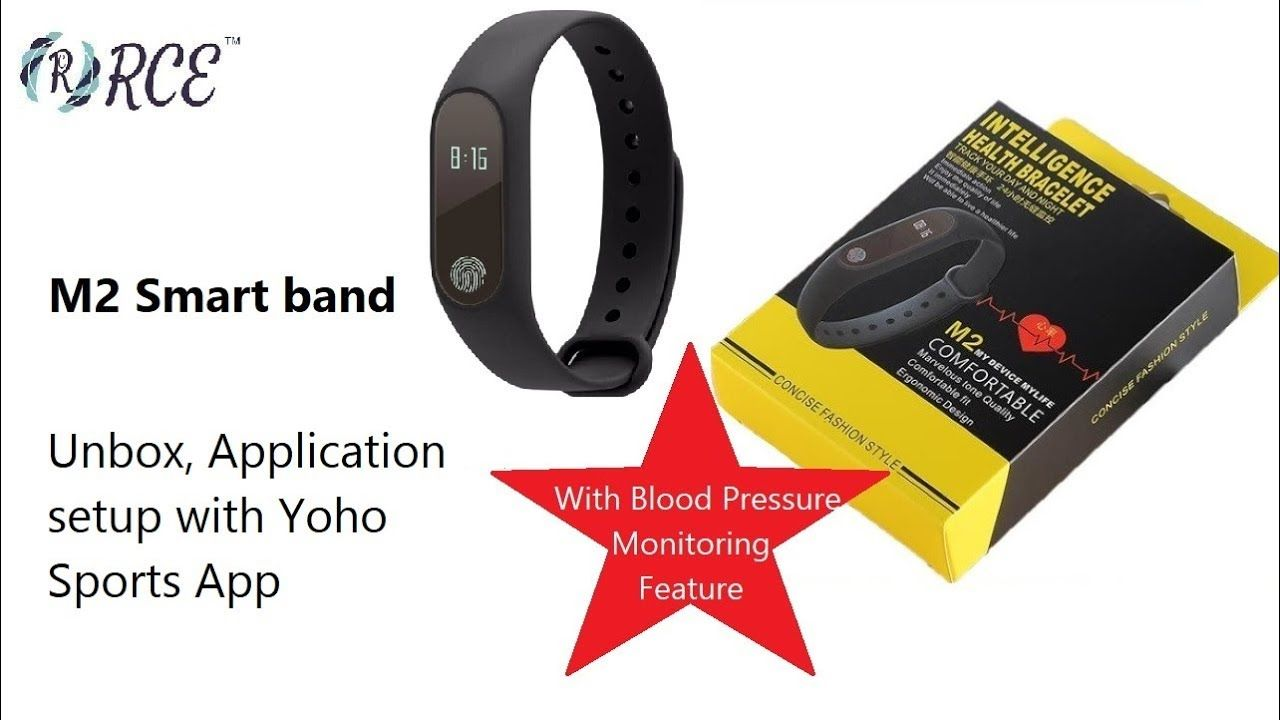 RCE - M2 Smart band for