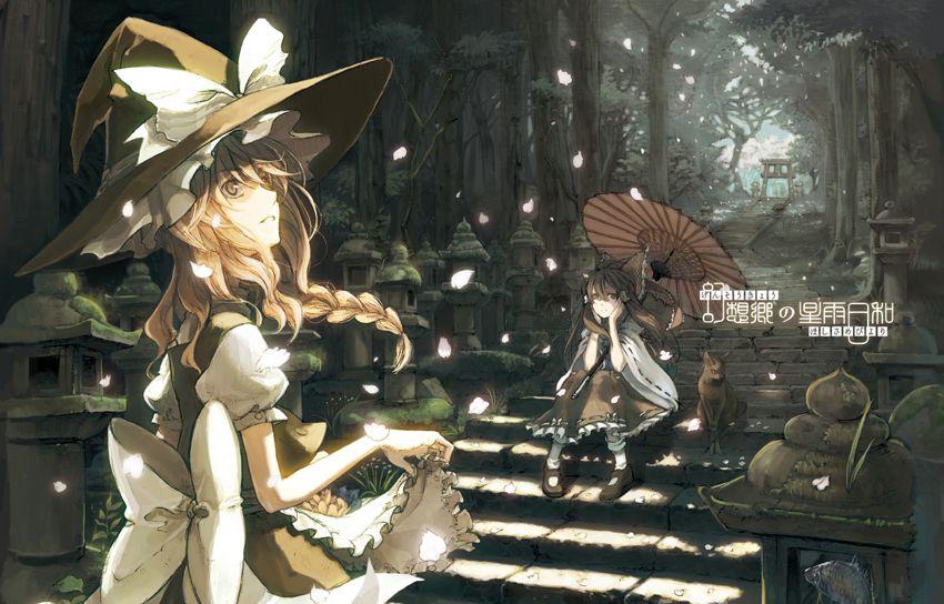 love the dappled lighting cosmic crownclowncosmic イラスト 幻想郷 東方 かわいい