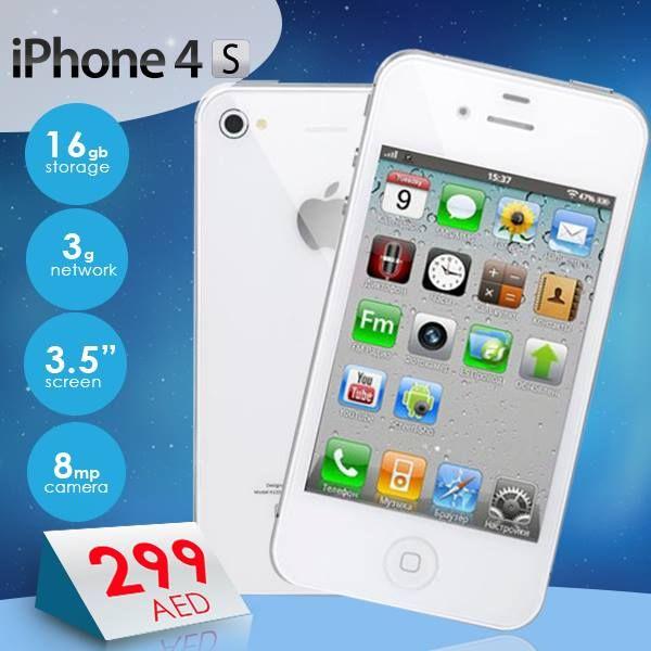 Цена на айфон 4 в дубаи дубай al qasr