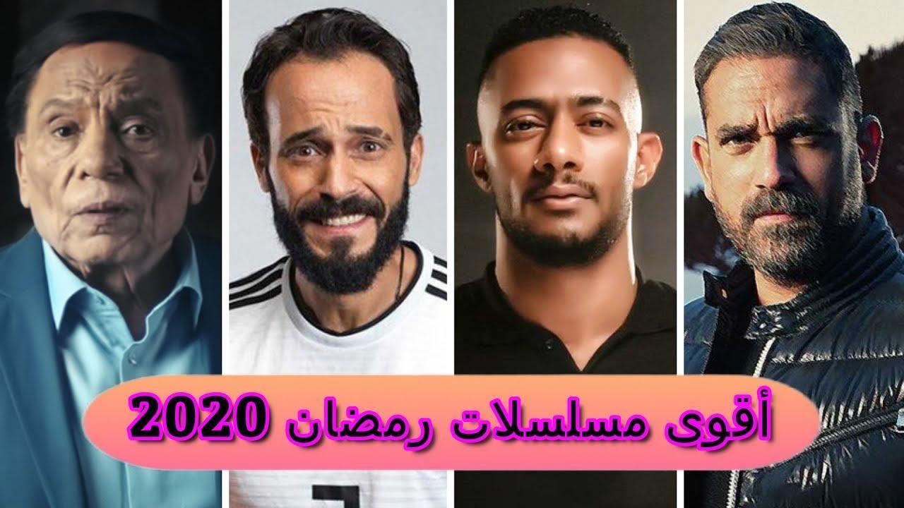 شاهد أقوى مسلسلات رمضان 2020 Movie Posters Fictional Characters Poster