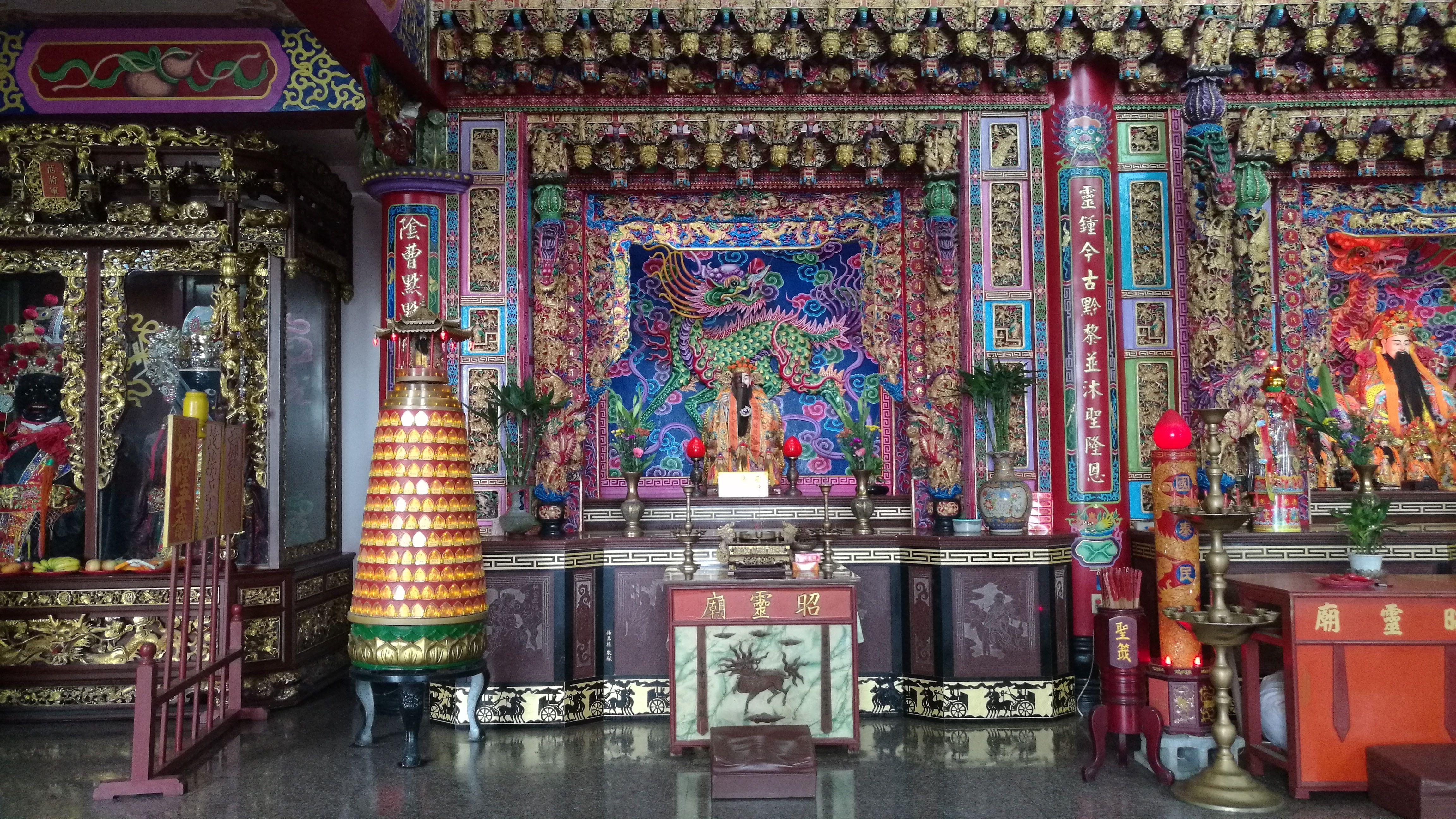 Templo taoista dedicado a la diosa de la tierra en Jioufen