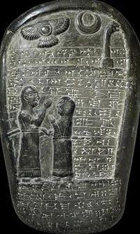 Sumerian God Enki | On this Sumerian stele engraved with cuneiform characters, we see Enki ...