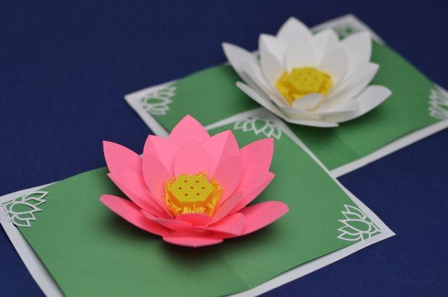 Lotus Flower Pop Up Card Template Creative Pop Up Cards Pop Up Card Templates Pop Up Flower Cards Diy Pop Up Cards Templates