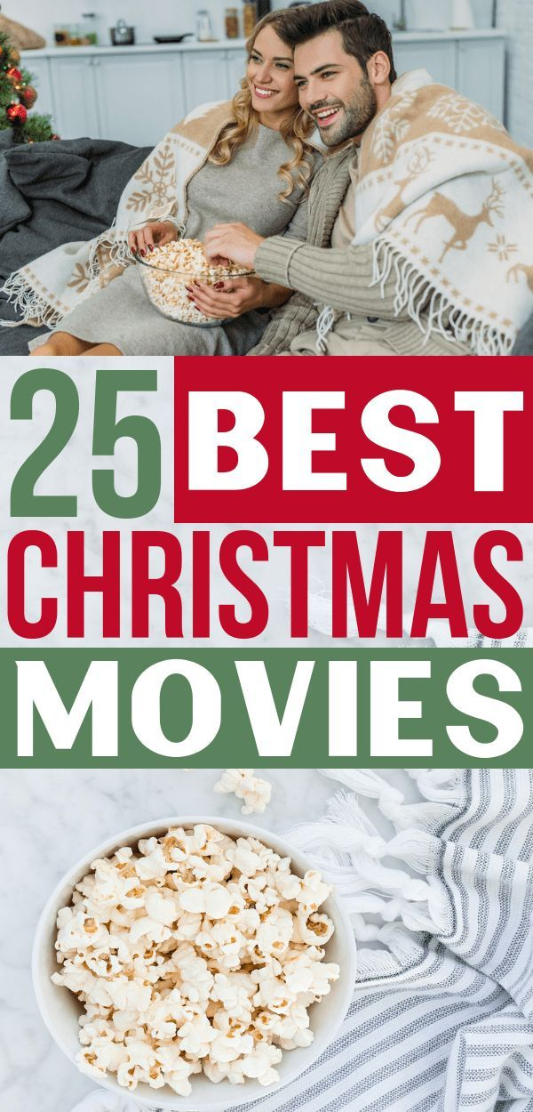 Best Christmas Movies list!  Enjoy 25 days of Christmas movies for the holidays this season! You'll have a fun & festive night filled with heartwarming, funny, classic and romantic top holiday films!!  #christmas #christmasmovies #movies #holiday