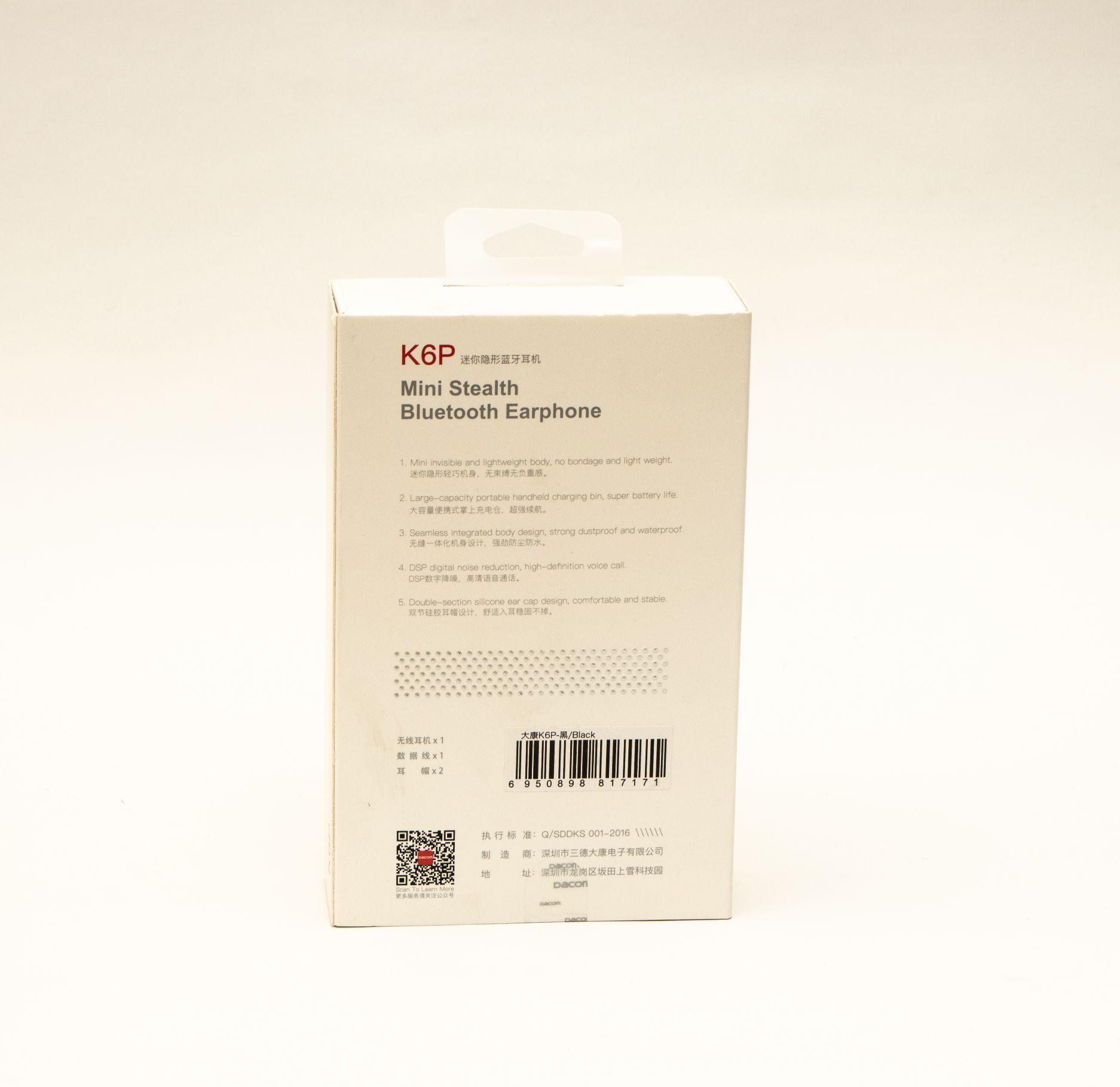 Earbuds Dacom K6p One Ear Black بسعر 520ج بدل من 675ج Bluetooth Earphones Phone Accessories Bluetooth