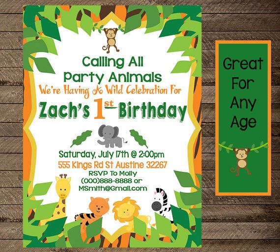 jungle invite jungle birthday
