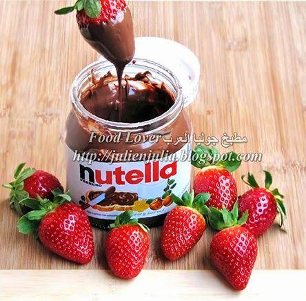 Nutella Chocolate Covered Strawberries فراولة مغطاه بالشوكولاتة نوتيلا Chocolate Chocolate Nutella Chocolate Covered Strawberries
