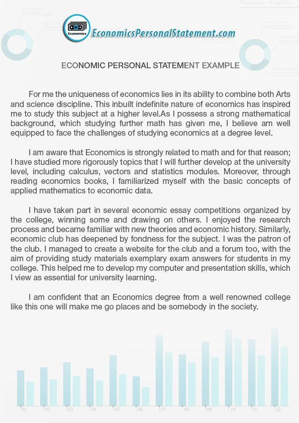 Our Economics Personal Statement Economics Personal Statement   - best of 7 scholarship personal statement sample