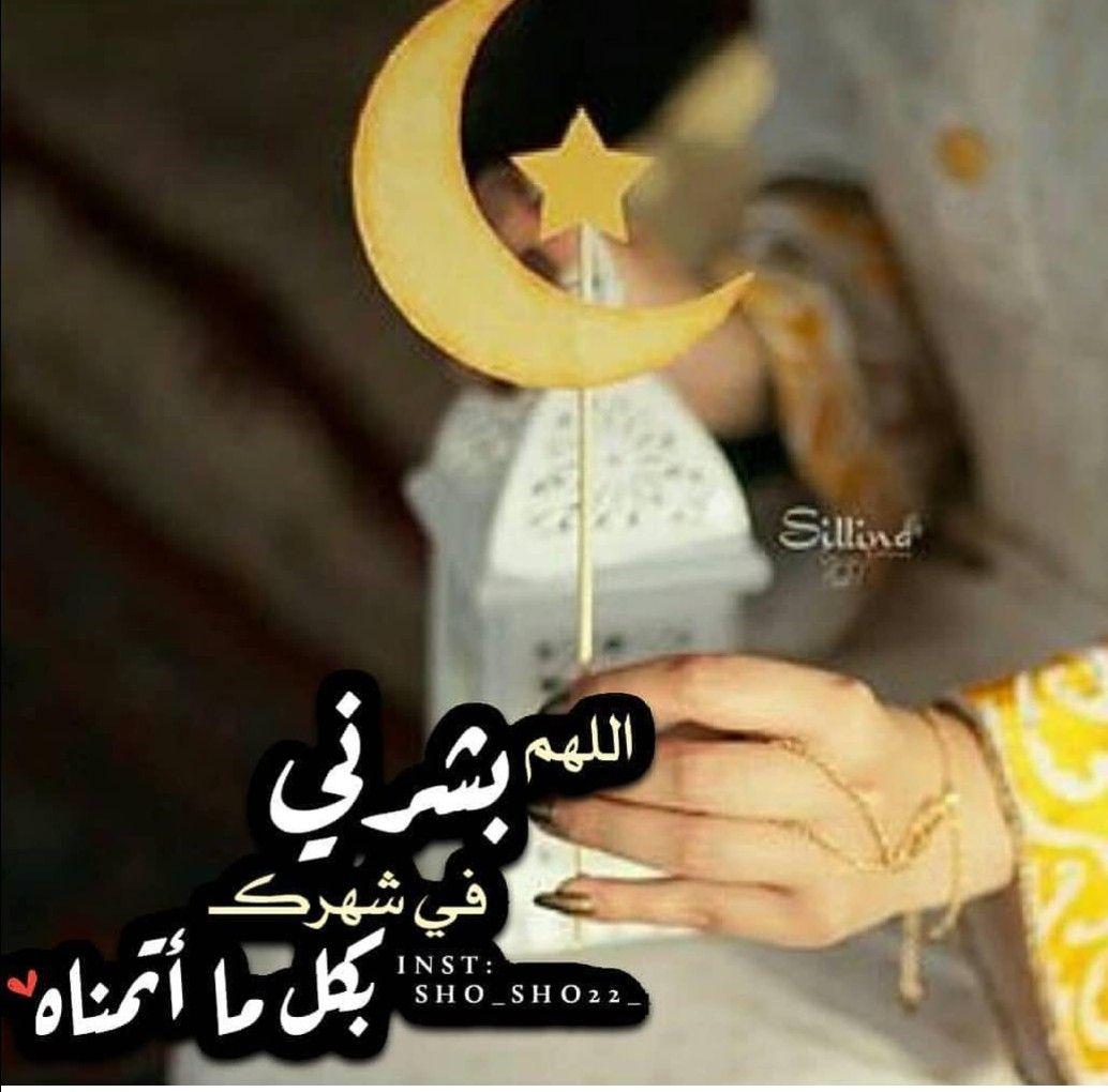 Pin By Rose Diamant On تصاميم Ramadan Book Qoutes Islamic Quotes Quran