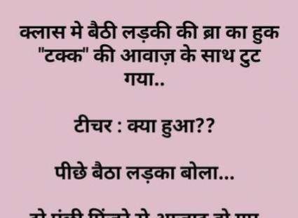 Funny Urdu Bosyap Blog Funny Jokes For Kids Fun Quotes Funny Jokes For Kids