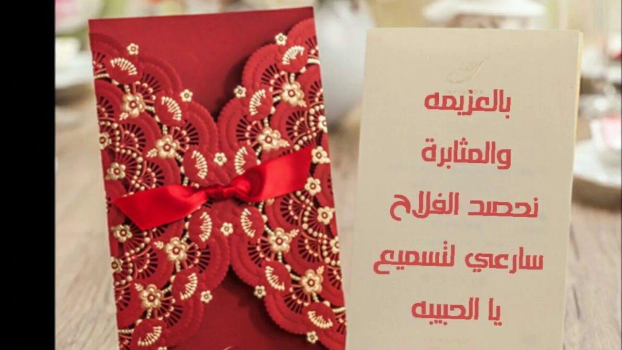 نتيجة بحث الصور عن بطاقات تشجيعية لحفظ القران Arabic Quotes 90 S Quotes