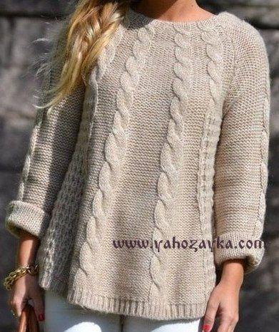 f23fcf7564d5 Свитер оверсайз спицами узором из кос. Как связать модный свитер из ...