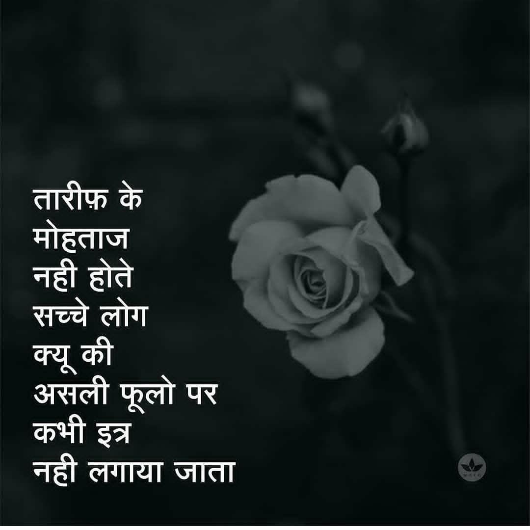 Hindi Motivational Quotes Inspirational Quotes In Hindi Page 12 In 2020 Hindi Quotes Inspirational Quotes In Hindi Inspirational Quotes