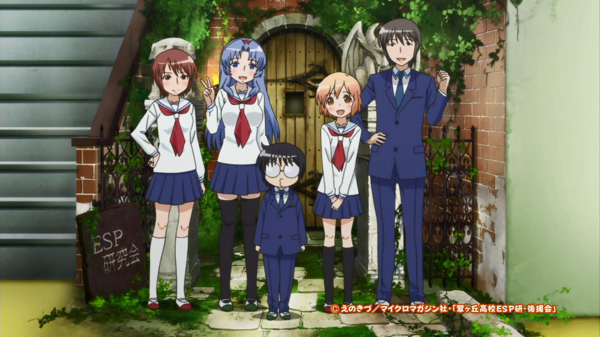 Wallpaper Anime Kotoura San Haruka No Heya
