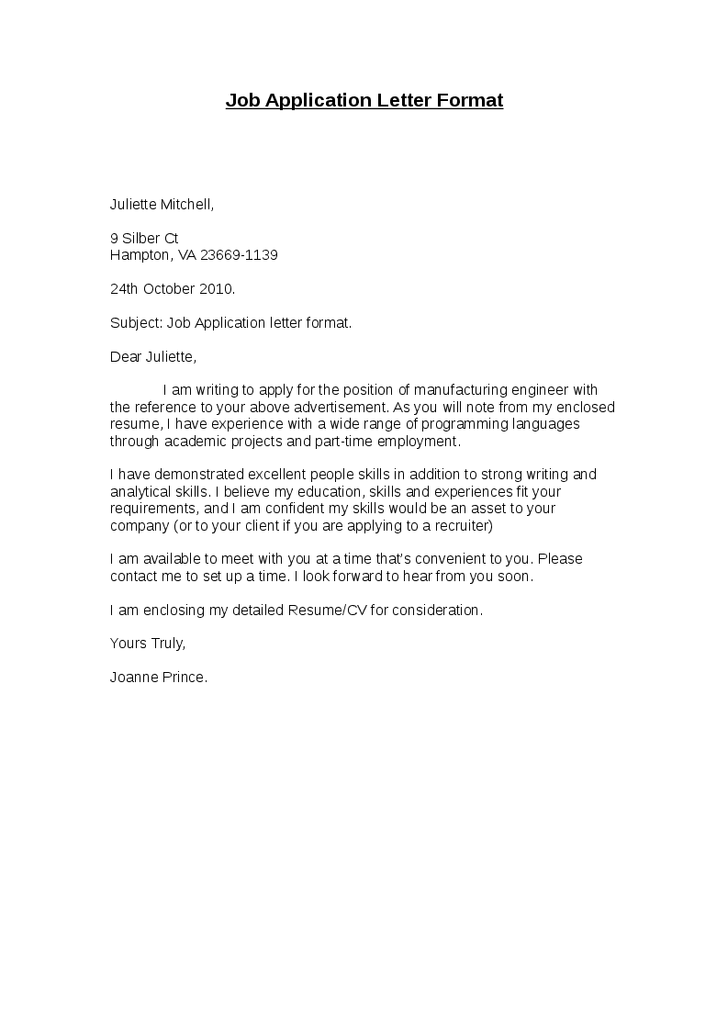 Job Application Letter Format  Others Cover Letter
