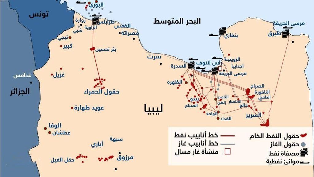 أهمية منطقة الهلال النفطي و النزاع الليبي عليها أهمية منطقة الهلال النفطي و النزاع الليبي عليها أسباب المعارك ليبيا أرض غني Map Screenshot Map Libyan