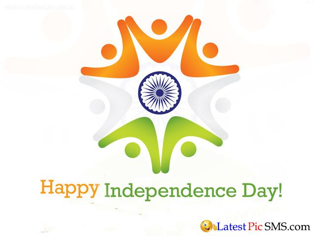 I Love You India Happy Independence Day Wishes Greetings Cards Name Editorproud To Be Indian Quote With Editor Onlineindia
