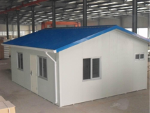 Moderno de contenedores de casa/casa prefabricada/prefabricado/modular casas