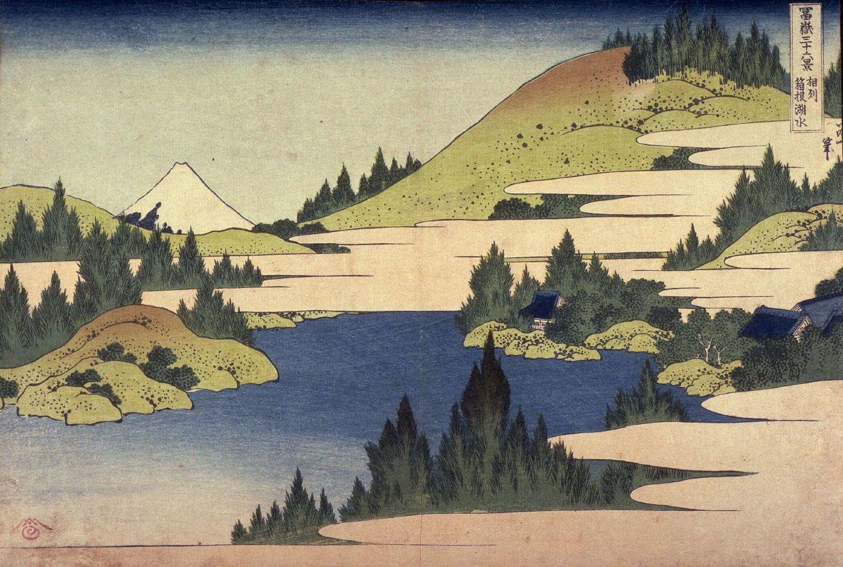 Hakone Lake In Sagami Province By Katsushika Hokusai Japan Hokusai Paintings Hokusai Japanese Landscape