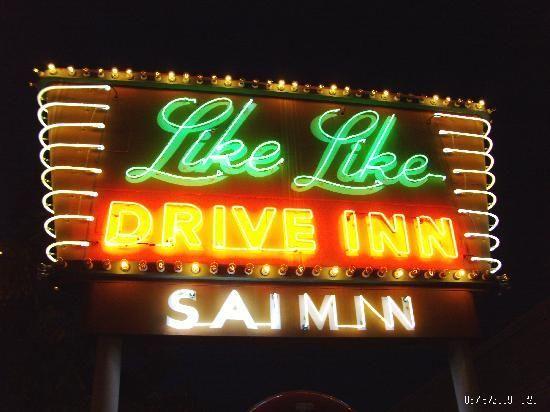 Like Like Drive Inn Ono Grinds In Honolulu Hawaii All About