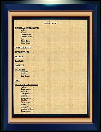 Biodata For Marriage Elegant Blue Format From Httpwww