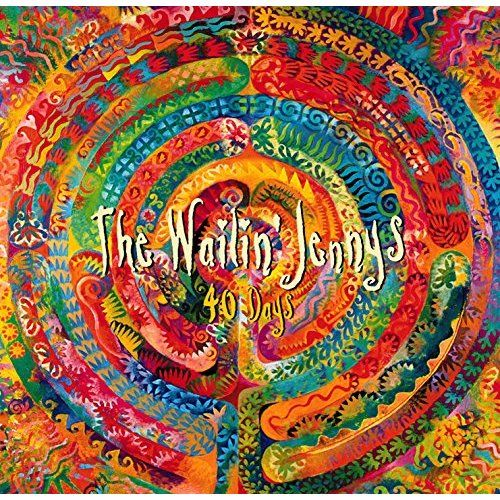 The Parting Glass by The Walin'Jennys was played at a #memorial service for my cousin. It is beautiful and very suitable for such a celebration of a younger person's life. There are more suggestions for #funeral music on the #socialembers website.