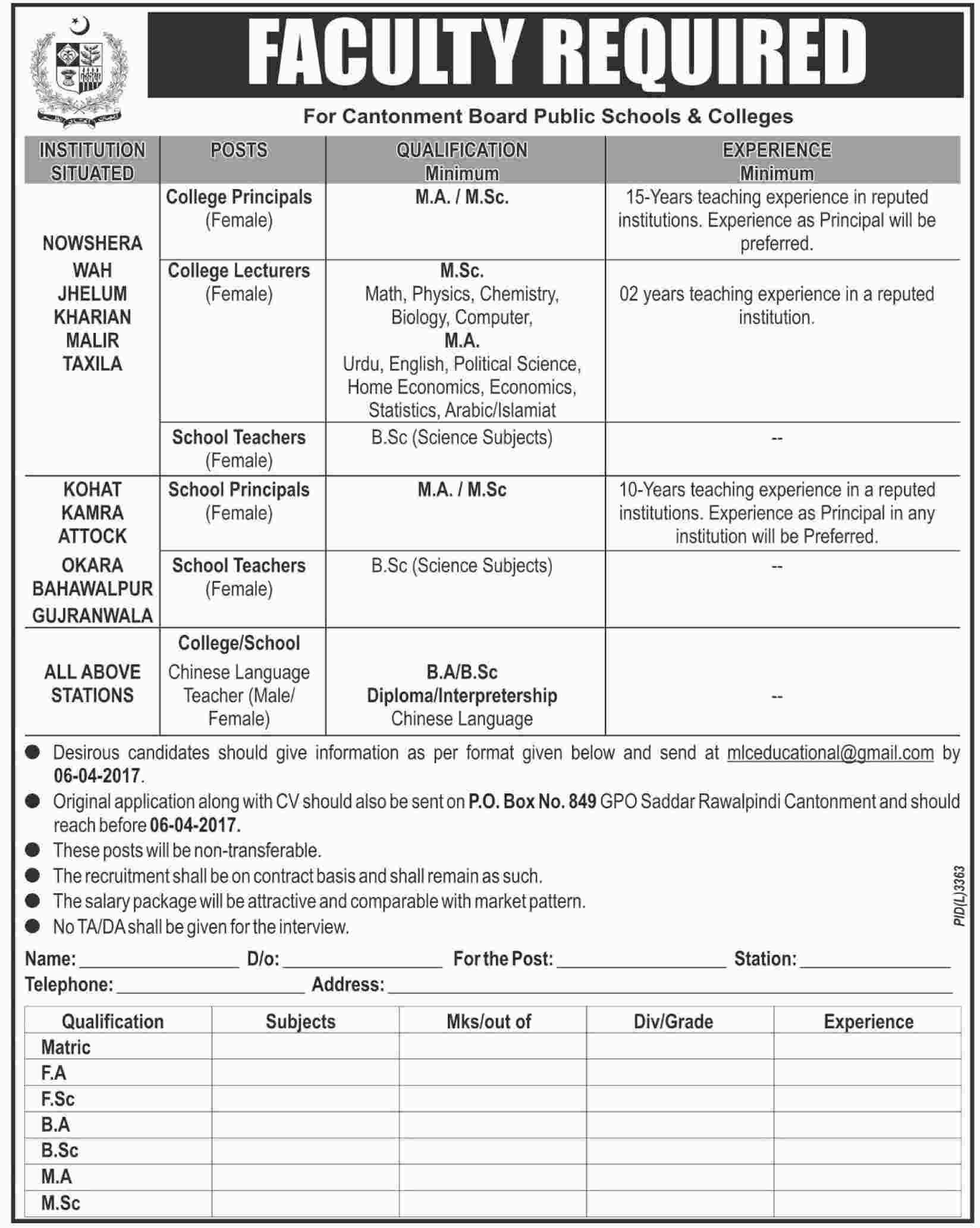 Jobs In Cantonment Board Public School And Colleges Jobs In Cantonment  Board Public School And Colleges.Please see the advertisement below for  details.
