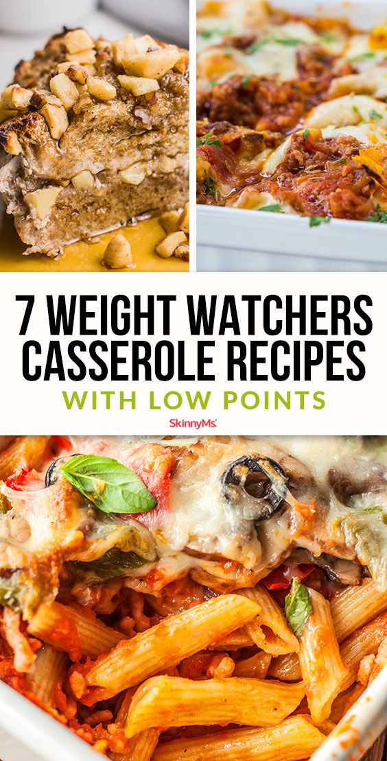 7 Weight Watchers Casserole Recipes with Low Points #casserolerecipes