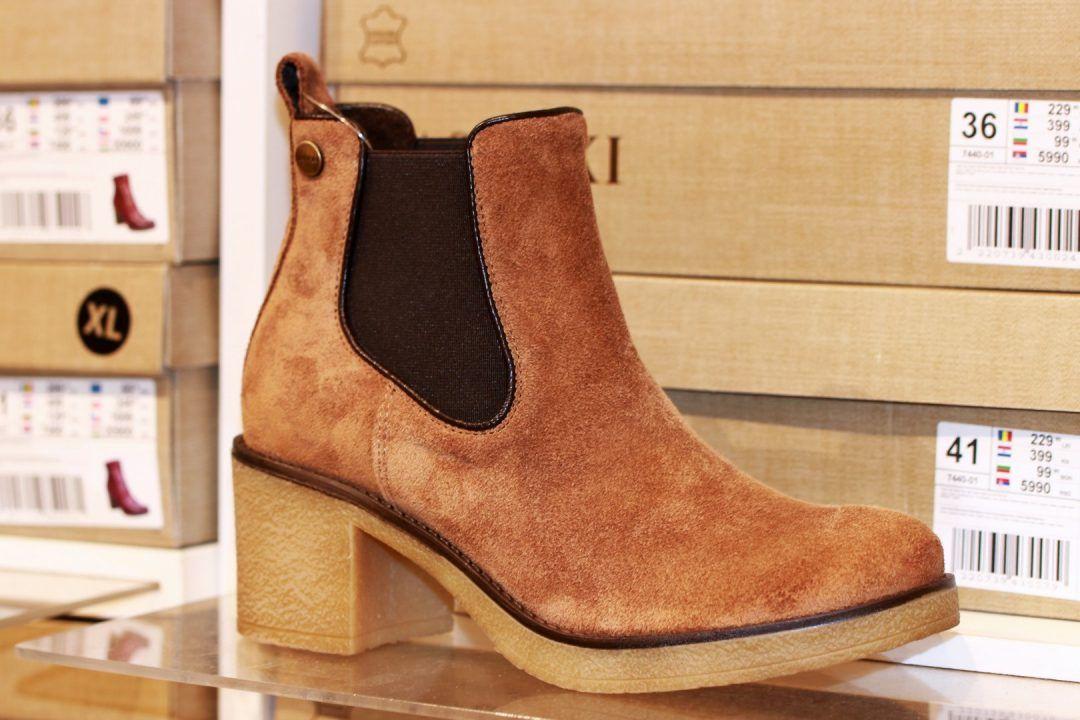 Botki Ccc Na Jesien Chelsea Boots Shoes Boots