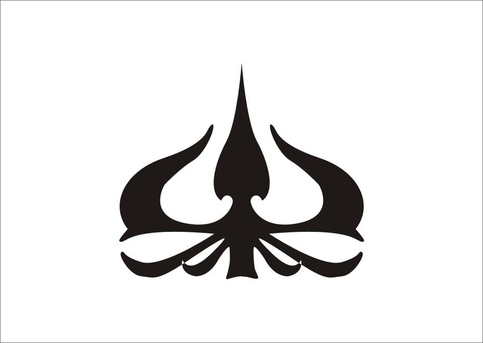 Logo Universitas Trisakti Vector Cdr Dan Ai Yokoz Zone Vector Logo Free Logo Vector