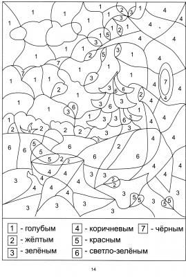 Pin By Gudima Maria On Children Coloring Pages Coloring Pages For Kids School Essentials