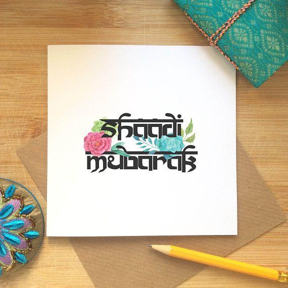 Sikh Wedding Food: Indian Wedding Congratulations Card, Shaadi Mubarak