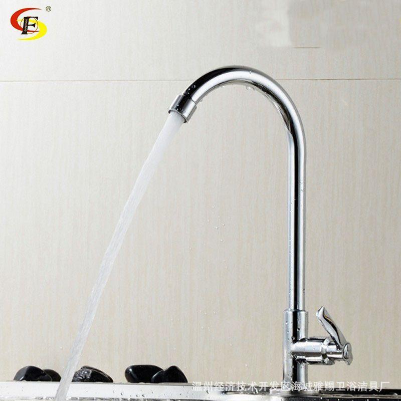 New Single Cooler Kitchen Faucets All Kitchen Faucet Brass Basins