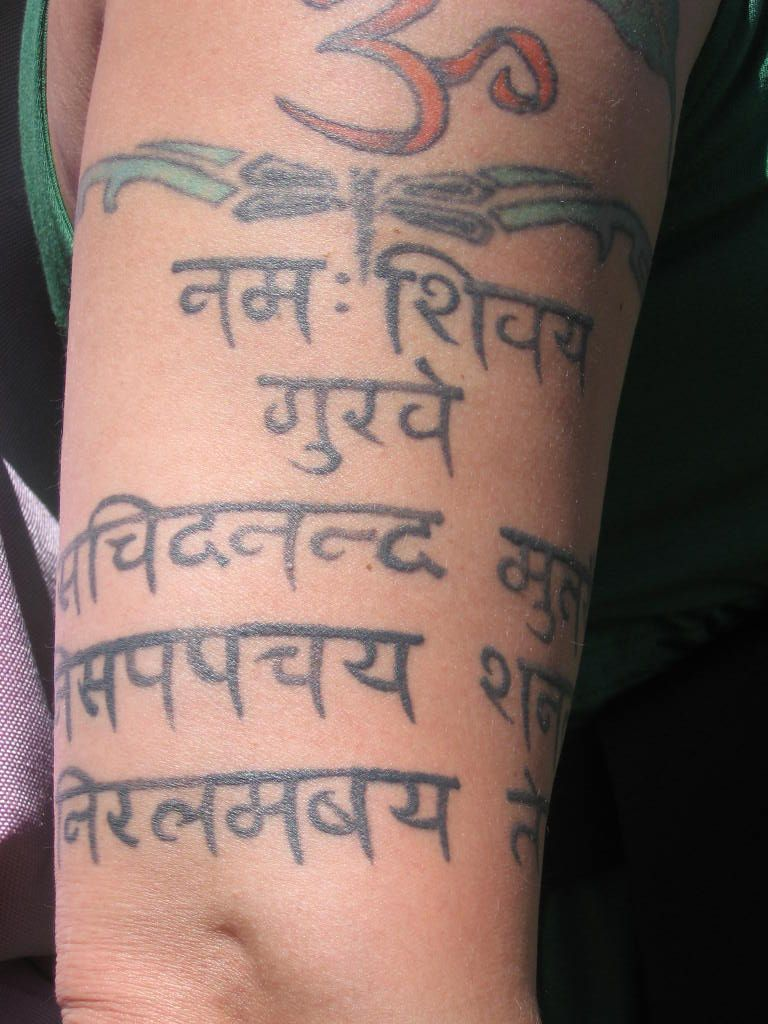 Best Tattoo Quotes About Life Here's Another Sanskrit Tattoo The Anusara Invocation That