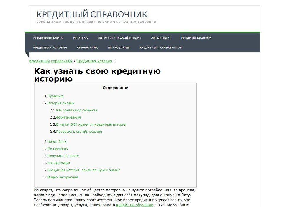 Онлайн калькулятор кредитов бесплатно купить в кредит телевизор онлайн в брянске