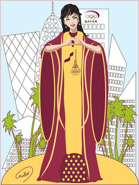 اليوم الوطني لقطر4 Qatar National Day Kuwait National Day Qatar National Day Happy National Day