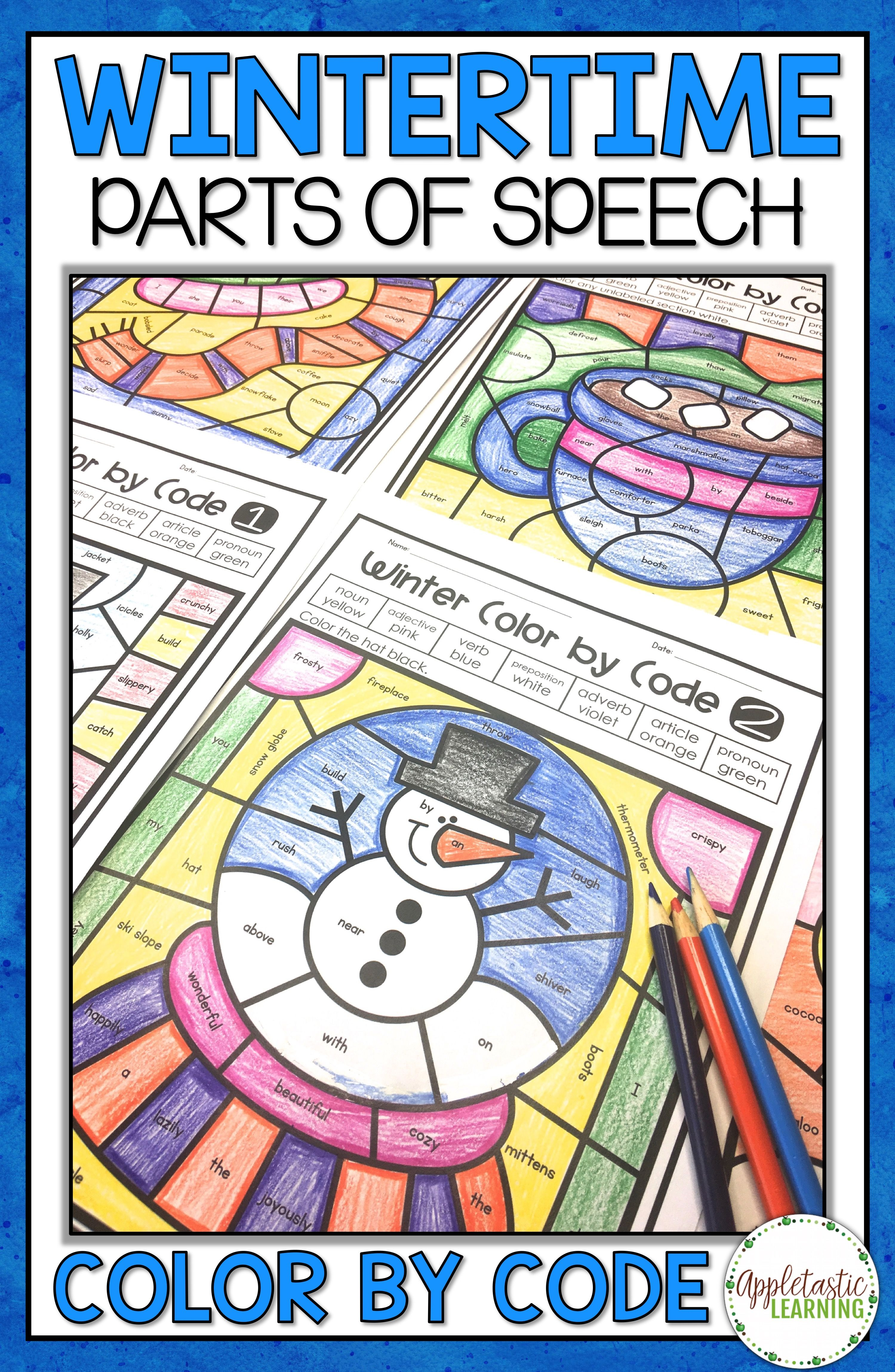 Winter Coloring Pages Parts Of Speech Color By Number Parts Of Speech Elementary Language Arts Activities Language Art Activities