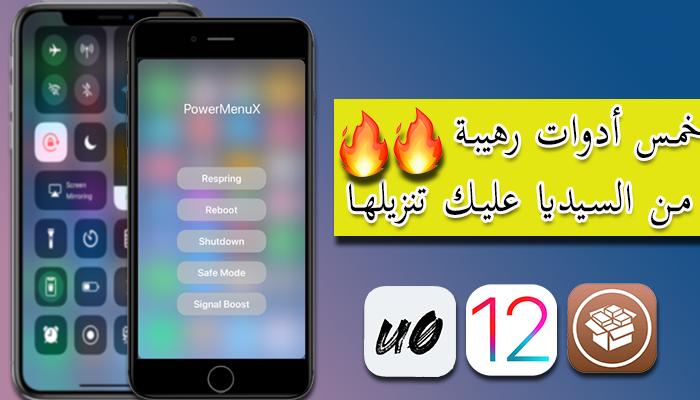 top cydia tweaks ios12 1 2 ios12 iphone unc0ver v3 0 0b50