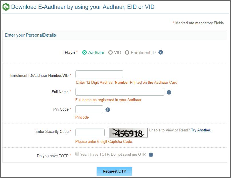 Step 2 Of Aadhar Card Download By Aadhar Number Aadhar Card Card Downloads Cards