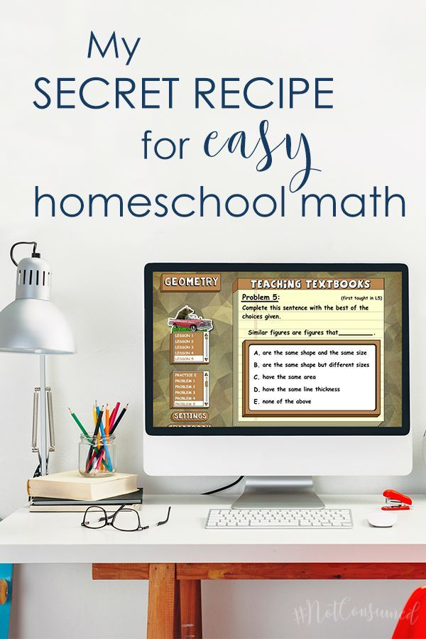My Secret Recipe for Easy Homeschool Math is part of Teaching textbooks, Homeschool math, Homeschool, Teaching math, Textbook, Teaching - Sometimes homeschool math is frustrating  Take a peek at my notsosecret recipe for math happiness Teaching Textbooks  I'll give you a personal tour!