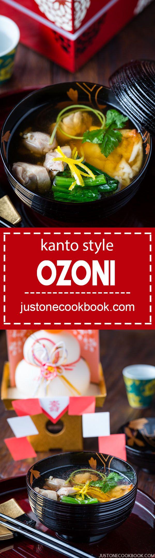 Ozoni (Japanese New Year Mochi Soup) Kanto Style