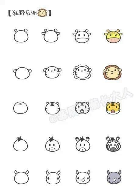 Cute Animal Pictures To Draw : animal, pictures, Animal, Drawings,, Drawing, Tutorial,, Doodle, Drawings