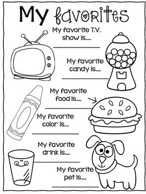 Free All About Me Unit All About Me Preschool All About Me