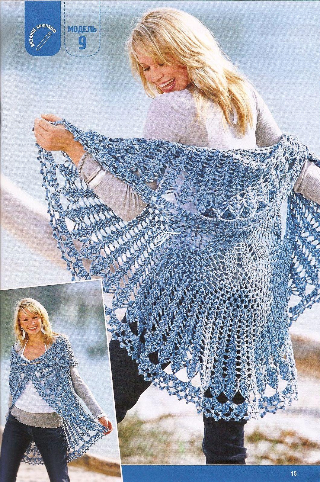 Fantasy Shawl Free Vintage Crochet Patterns Crochet Shawl